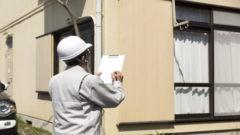 信頼される外壁塗装業者の特徴とは?