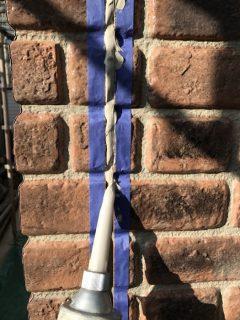 神戸市西区外壁シーリング工事