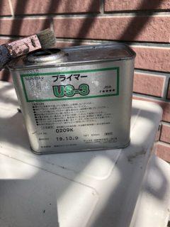 神戸市 シール打ち替え