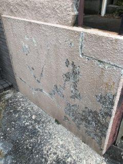 神戸市北区鈴蘭台塀塗装工事